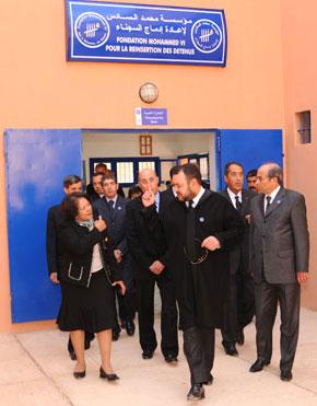 Le Souverain inaugure un centre de formation professionnelle au sein de la Maison carcérale
