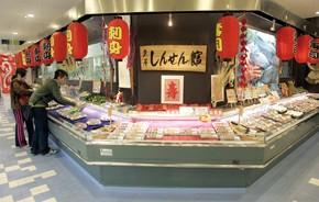 La Chine, premier client du Japon en 2009