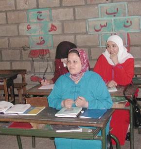 Hommage aux efforts de la femme marocaine