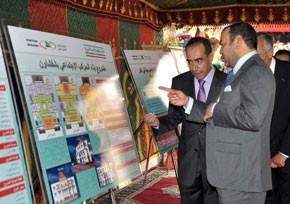Le Souverain examine le bilan des programmes de l'INDH au niveau de la province de Chefchaouen