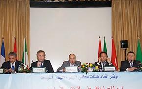 Tenue à Rabat de l'assemblée générale