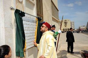 S.M. le Roi inaugure la médiathèque de la Mosquée Hassan II
