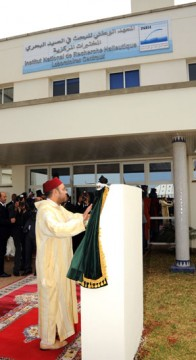 S.M. le Roi inaugure les laboratoires centraux de l'INRH