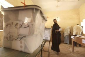 Le 1er scrutin multipartite en 24 ans prend fin