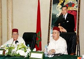 La 10e session ordinaire à Casablanca