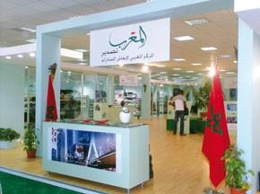 Des entreprises marocaines en prospection en Libye
