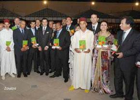 SAR le prince Moulay Rachid préside la cérémonie