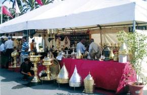 1er salon de l'artisanat «Mohammedia 2010»