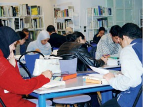 Ahmed Reda Chami s'invite chez les jeunes