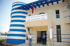 L'expérience marocaine de l'INDH à l'honneur