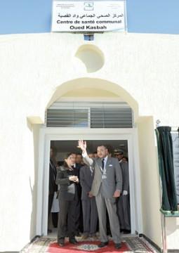 S.M. le Roi inaugure un centre de santé communal réalisé dans la commune de Fennassa Bab El Hit (Taounate) pour un coût de 1,77 MDH