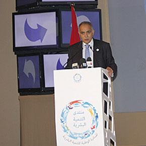 Mezouar : «Le Maroc a réussi, avec l'INDH, à se forger un modèle innovant en matière de développement humain». (Photo : MAP)