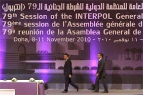 1.000 responsables sécuritaires en conclave à Doha