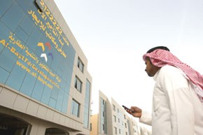 La construction effrénée d'immeubles de bureaux se poursuit à Riyad