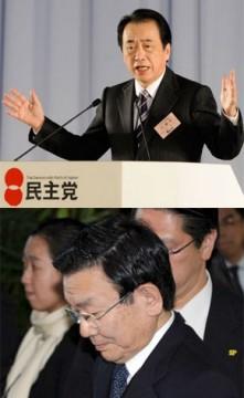 Nouveau gouvernement au Japon