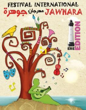 Festival international d'été Jawhara