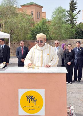 S.M. le Roi lance à Marrakech les travaux de construction d'un centre de lutte contre les comportements addictifs et d'un centre de formation professionnelle dans les métiers du bâtiment, d'un coût global de 25 MDH