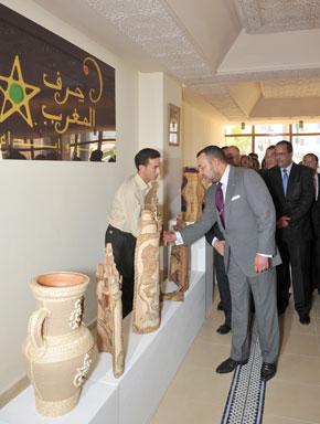 S.M. le Roi inaugure un complexe de formation professionnelle par apprentissage dans les métiers de l'artisanat à Nador, réalisé pour un investissement global de 22,1 millions de dirhams (MDH)