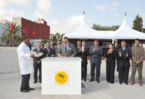 S.M. le Roi Mohammed VI pose la première pierre d'un Centre de lutte contre les comportements addictifs à Nador, d'un coût global de 5 MDH