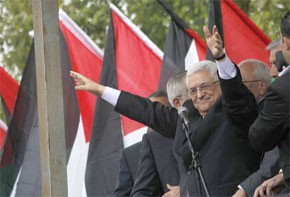 Examen de la candidature palestinienne