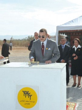 S.M. le Roi pose la première pierre d'un Centre de formation professionnelle et d'insertion des jeunes à Zaio, d'un coût global de 16,5 MDH