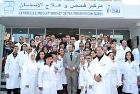 S.M. le Roi inaugure un centre de consultations et de traitements dentaires au CHU Ibn Rochd de Casablanca, réalisé pour un investissement global de 24,5 MDH