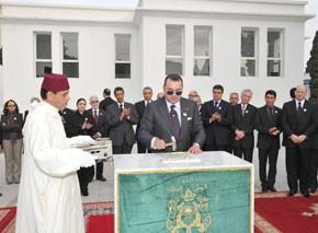 S.M. le Roi s'enquiert de l'état d'avancement du programme de réhabilitation des structures de santé de la ville de Tétouan, doté d'une enveloppe budgétaire de 36,5 MDH