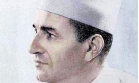 Feu S.M. Mohammed V.