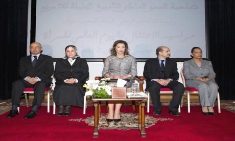 SAR la Princesse Lalla Meryem préside la cérémonie