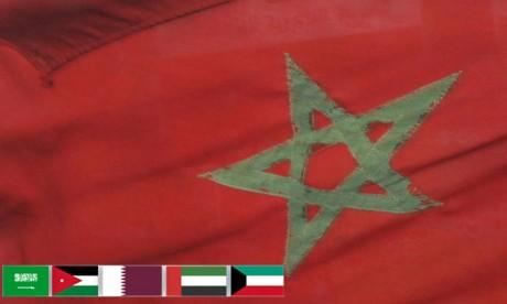 Dynamisation des relations économiques entre le Maroc et le CCG
