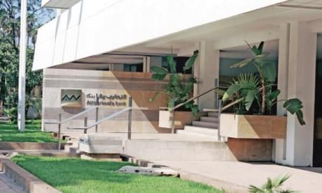 Attijariwafa bank s'active en faveur de l'inclusion bancaire