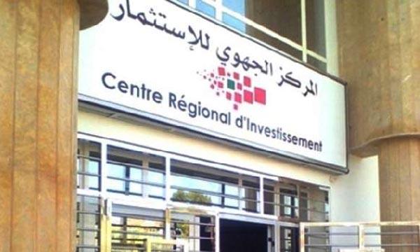 Un bilan positif pour le Centre régional d'investissement de Chouia-Ouardigha, avec un total de 319 entreprises ont été créées durant l'année 2013. Ph : marocpress.com