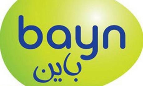 «Melyoune F Bab Dar», restez chez vous, allumez vos portables