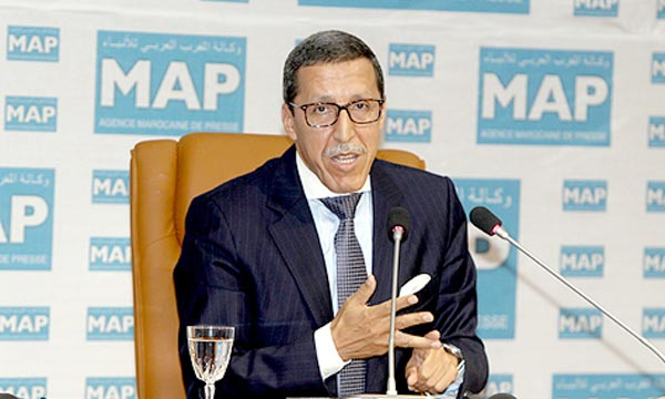L'ambassadeur représentant permanent du Royaume du Maroc auprès de l'Office des NU à Genève, Omar Hilale, était l'invité du Forum de la MAP.