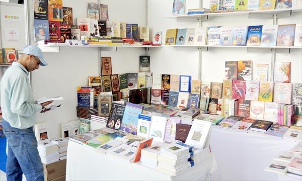 La 18e édition du Salon international de Tanger des livres et des arts s'est ouverte, au palais des Institutions italiennes. Ph : MAP