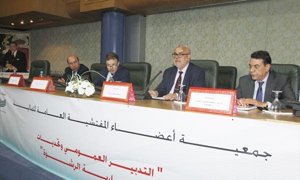 Le chef de gouvernement, Abdelilah Benkirane, préside, une journée d'étude initiée par l'Association des membres de l'Inspection générale des finances. Ph : MAP