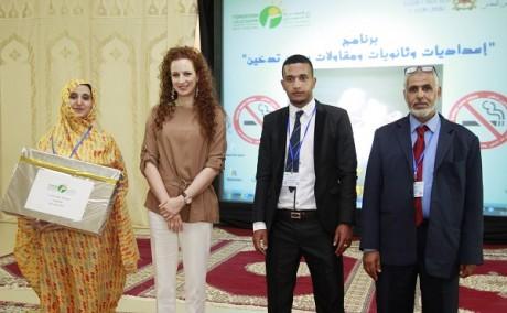 S.A.R. la Princesse Lalla Salma préside la cérémonie de remise des Prix «Collèges et lycées sans tabac»
