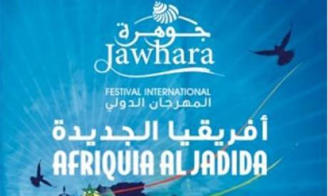 Jawhara se tourne vers l'Afrique