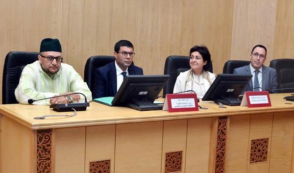 La ministre de l'Artisanat, de l'Economie sociale et solidaire, Fatema Marouane, à la journée mondiale des coopératives.