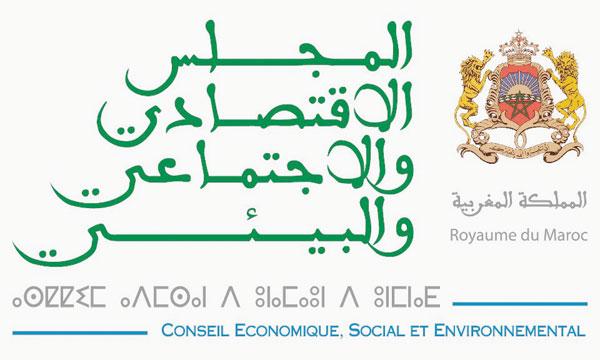 La loi organique relative au CESE publiée  au Bulletin officiel