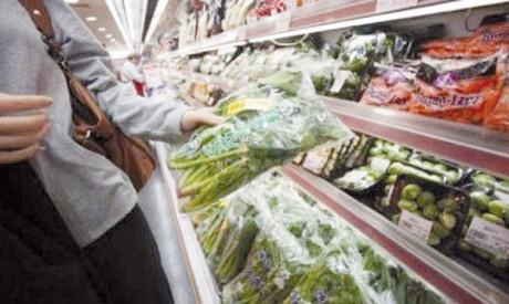 Bilan des saisies d'aliments avariés durant le Ramadan