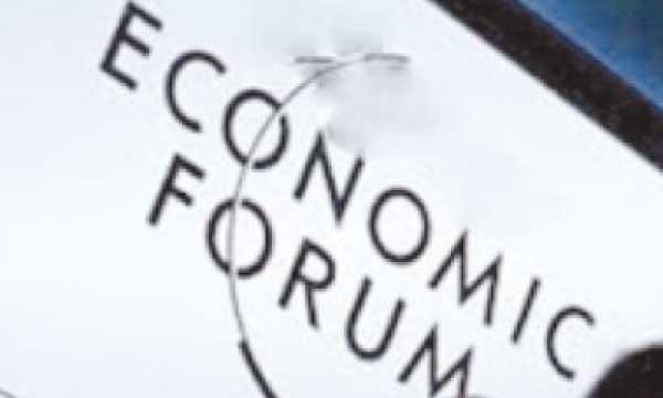 Le secrétaire exécutif de la CEA, Carlos Lopes, a déclaré que le Forum visait à renforcer la capacité de l'Afrique à explorer des mécanismes de financement novateurs.