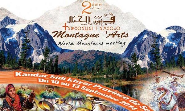 Les provinces d'Ifrane et de Taza sont aussi invitées à cette édition pour faire connaitre leurs potentialités culturelles et sociales.