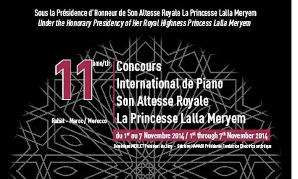 Le 11e Concours international  de piano S.A.R. la Princesse  Lalla Meryem bientôt à Rabat