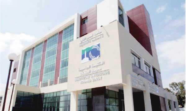 Au total, 1.200 ouvrages seront accessibles au sein de la bibliothèque univesitaire Mohamed Sekkat.