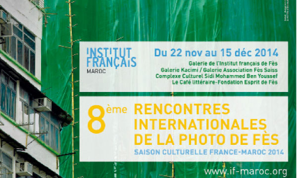 Fès accueille les rencontres internationales de la photo
