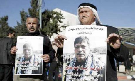 Israël tenu pour responsable du  meurtre de Ziad Abou Eïn