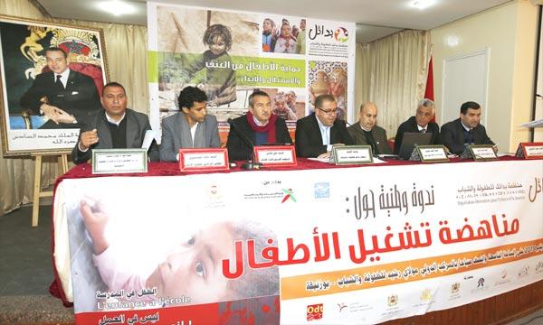 Le colloque vise à ouvrir un débat public sur les législations relatives à l'enfance et les jeunes au Maroc et à accompagner les politiques publiques destinées à cette catégorie. Ph : MAP