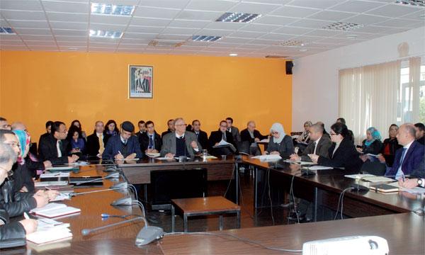 """Résultat de recherche d'images pour """"Conseil de la concurrence Maroc"""""""