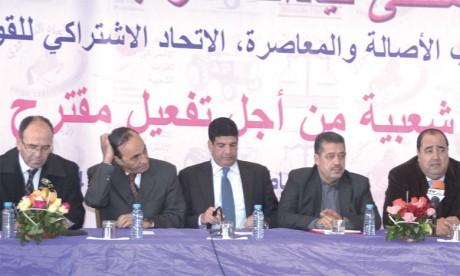 L'opposition se retire de la réunion de la commission de l'intérieur de la Chambre des représentants